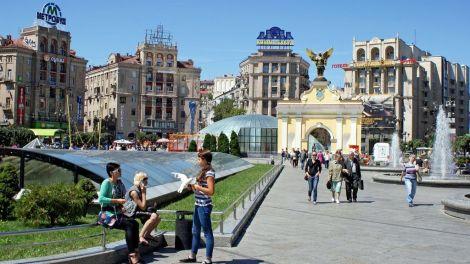 ウクライナ-キエフ、マイダン-旅行