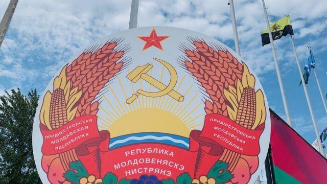 Moldova - Transnistria - rejser