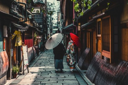 Japan Kyoto Street Travel