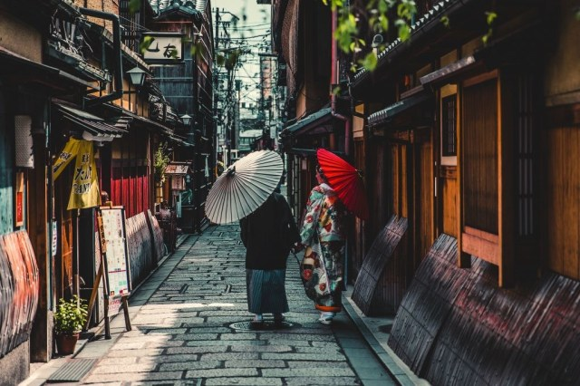 Japani Kioton katumatka