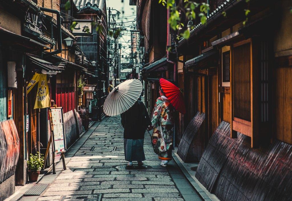 Giappone Kyoto Street Travel