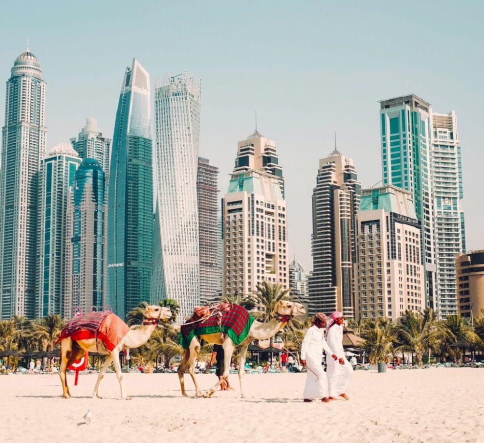 Dubai, Forenede Arabiske Emirater, skyline