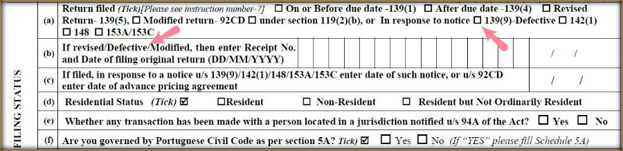 Revised return Revised ITR Rectified ITR filing under section 139 (9) pic