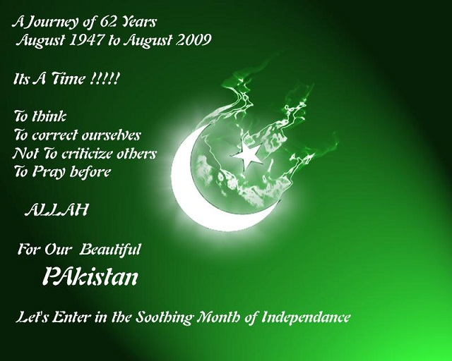 Best Wallpapers With Quotes In Urdu Happy Independence Day Pakistan Quotes In English Image