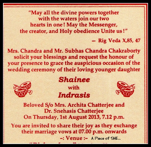 Marriage Es For Friends In English Wedding Invitations Image