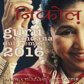 illegitimate music : Guru Vandana dub remix  2016