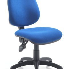 Office Chair Cheap Shell Knock Off Chairs