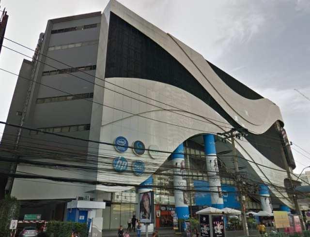 ห้างพันธ์ุทิพย์