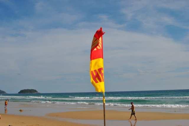 ธงแหลืองแดง-เล่นน้ำอย่างระมัดระวัง