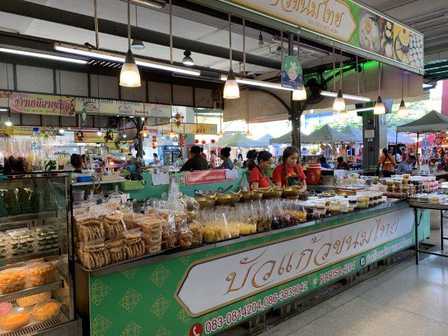 ร้านบัวแก้ว ขนมไทย