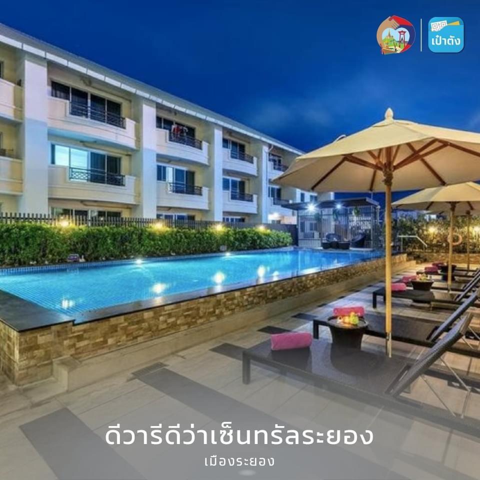 Marine Beach Hotel Pattaya ร่วม  เราเที่ยวด้วยกัน