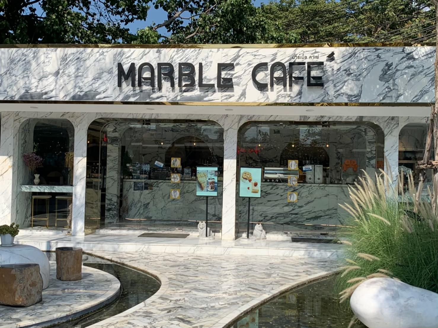 Marble Café คาเฟ่หินอ่อน