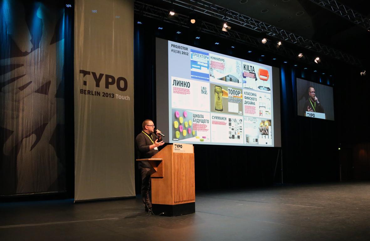 TYPO Berlin Design Special Russia, Typo Berlin 2013, Russisches Design, Mitya Kharshak, Peter Bankov