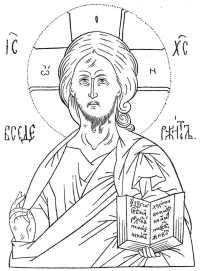 Pantocratore | Cristo Pantocratore