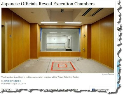 An execution room in Japan