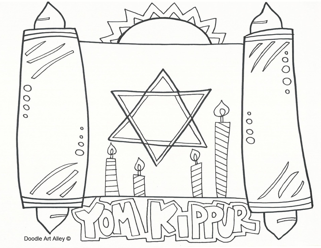 Yom Kippur Coloring Pages