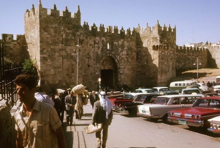 """Jesus had two choices. Arriving at Jerusalem, He could turn right at the Damascus Gate and head for the seat of government (Herod's Palace) or turn left and walk the short distance to the seat of religion (David's Temple)."" Photographed by the author in 1969."