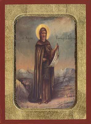 Όσιος Εφραίμ ο Σύρος - Βυζαντινή Εικόνα
