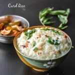 Curd Rice/ Thayir Sadham Recipe