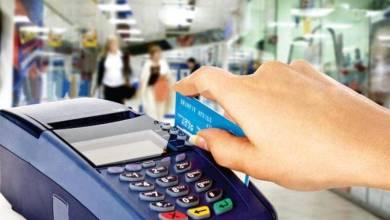 Photo of Empleados bancarios utilizaban informaciones de los clientes para acceder a sus cuentas y derrochar su dinero.