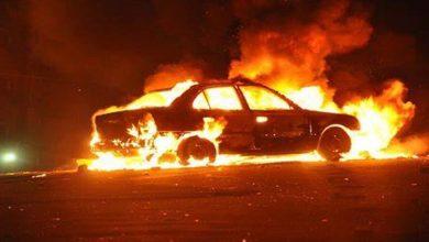 Photo of Al menos 13 muertos y 95 heridos en explosión de coche bomba en Afganistán