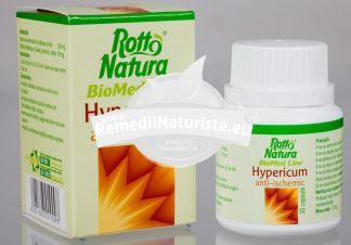 HYPERICUM (ANTI-ISCHEMIC )30cps ROTTA NATURA Tratament naturist hipertensiune arteriala diabet zaharat ateroscleroza periferica, cerebrala, coronariana tulburari circulatorii