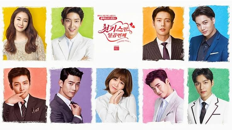 4 mini-dramas para assistir: 7 first kisses