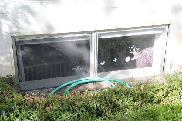 2013-05-03 Installing the windows (7)