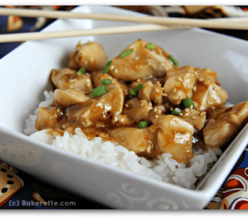 The Best Orange Chicken Recipe