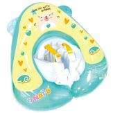 40 Nai B Hamster Swim Baby Float