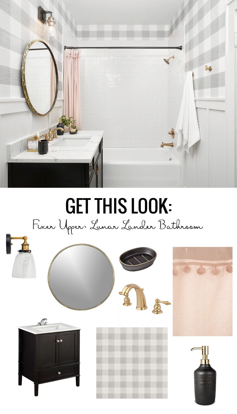 The Fixer Upper Lunar Lander Bathroom Featured On Remodelaholic Com