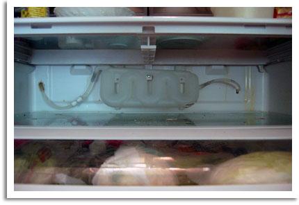 Kitchenaid Refrigerator Water Dispenser