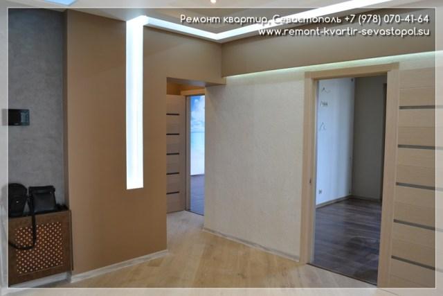 Произвести ремонт квартиры
