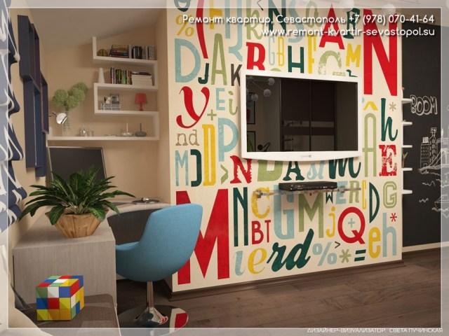 Дизайн 2 квартир фото