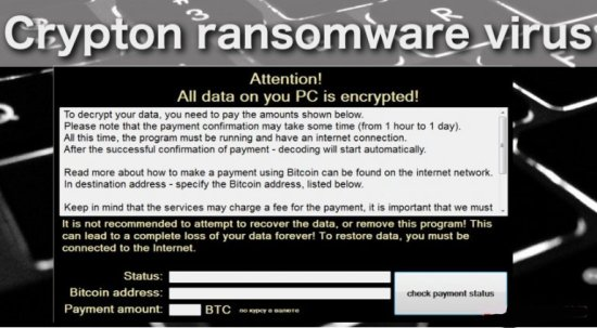 delete Crypton Ransomware