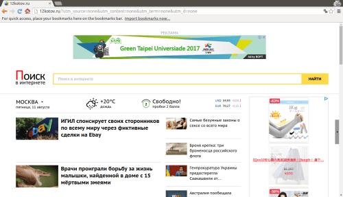 Rimuovi Nbalime.ru