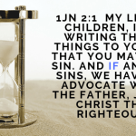 If or when we sin
