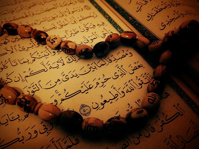 The Grades of Deen: Islam, 'Imān and Iḥsān