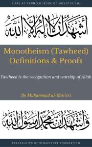 book cover with arabic caligraphy