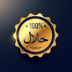 gold emblem with the word halal on it