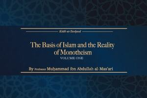Kitab ut-Tawheed: The Basis of Islam and the Reality of Monotheism