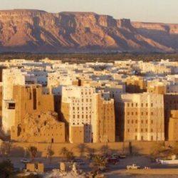 Q&A Judgement in Yemen?