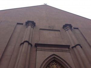 St. Pat's odd exterior