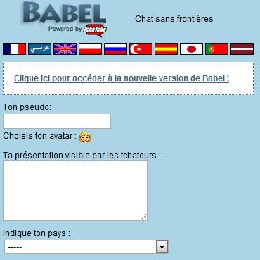 Babel - Avis