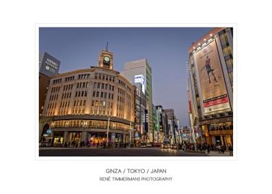 20171026-Tokyo-Japan-1271