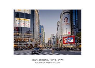 20171027-Tokyo-Japan-1447