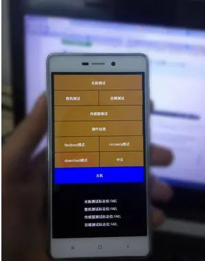 Cara Flash Xiami Redmi 3