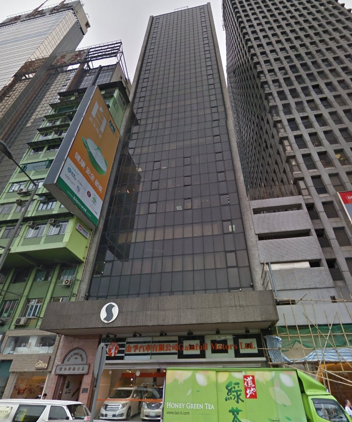 租灣仔寫字樓樓上舖Wan Chai Office Rental | 租寫字樓 | 樓上舖 | Rent Office Hong Kong