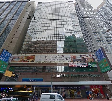 租北角寫字樓租北角樓上舖Rent Office in North Point-North Point office rental-HK office rental   租寫字樓   樓上舖   Rent Office ...