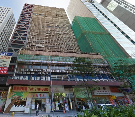 租上環寫字樓Sheung Wan Office Rental   租寫字樓   樓上舖   Rent Office Hong Kong